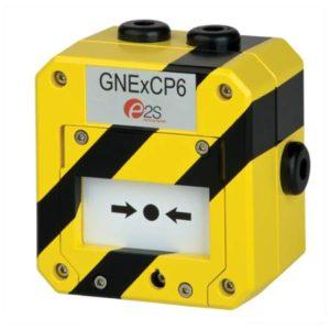 GNExCP6B-BG извещатели аварийные ручные взрывозащищенные