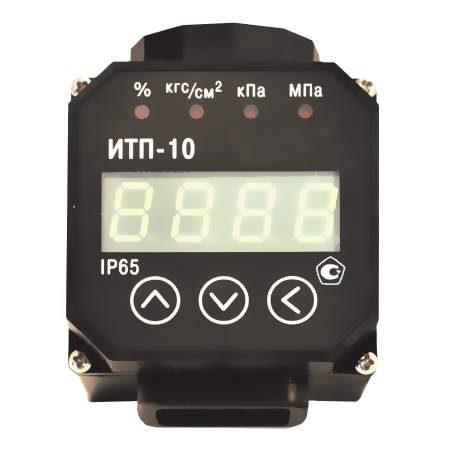 ИТП-10 преобразователь аналоговых сигналов измерительный универсальный (2)