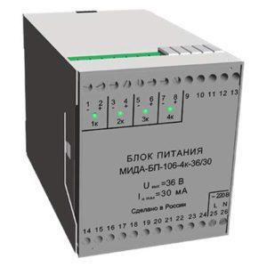 МИДА-БП-106-4К-36-30 блок питания