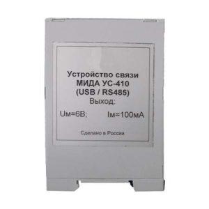 МИДА-УС-410 устройство связи