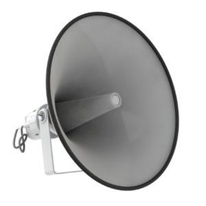 SHS-100TA (РУПОР, 100 ВТ)