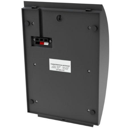SWS-110B (НАСТЕННЫЙ, 10 ВТ) (1)