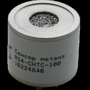Сенсор горючих газов RS4-CHTC-100 (CH4)